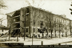 Kudoglus_Tobacco_Warehouses_in_Plovdiv_1928